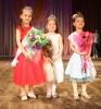 Маленькая принцесса 2016 концерт